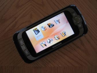 maxianm80013.jpg