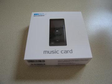 musiccard01.jpg