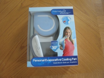 handycooler01