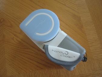 handycooler03