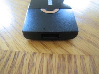 instantcharger05