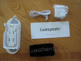 livespeakr03